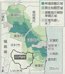 20130419map