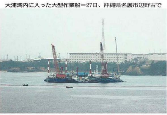 tky_okinawa150128