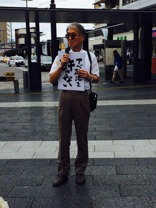 松本IMG_0071