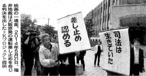 asahi151007