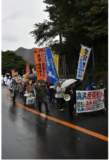 fukui151110_demo