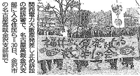 kenhukui151201