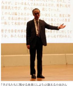 yamaguchi160124_koide