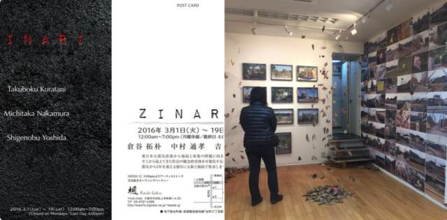 zinari2