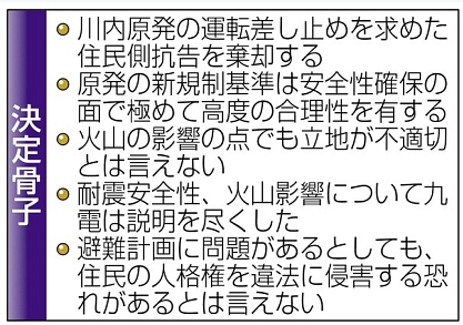 cyu160406_sendaikettei