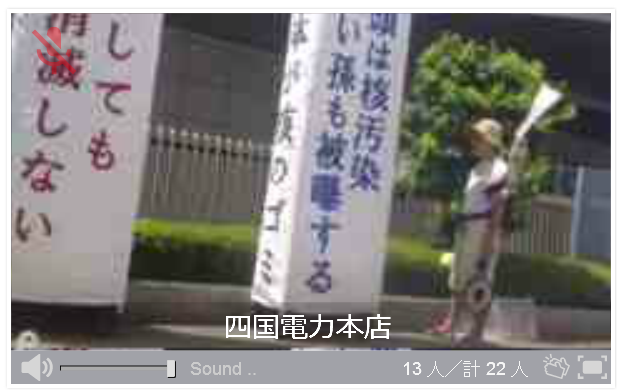 0810四電前抗議