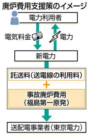 tokyo160921_1men