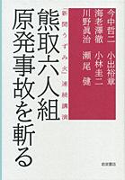 uzumibi_kumatori6