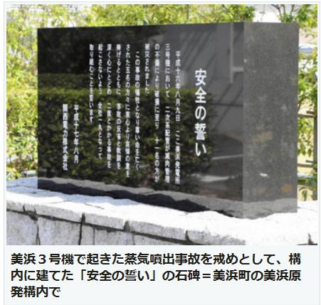 kenfukui161006_mihama