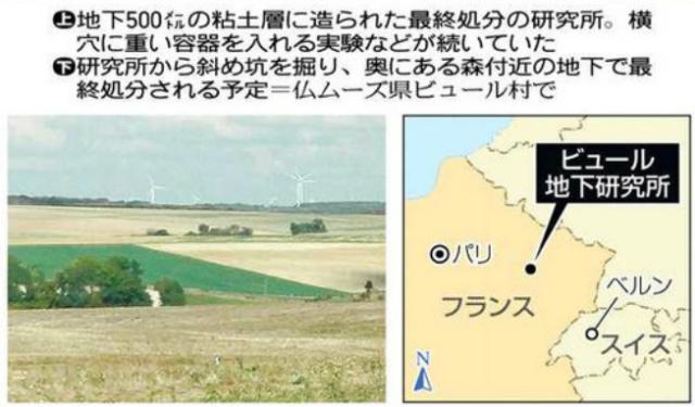 tky161025_kakugoi_map