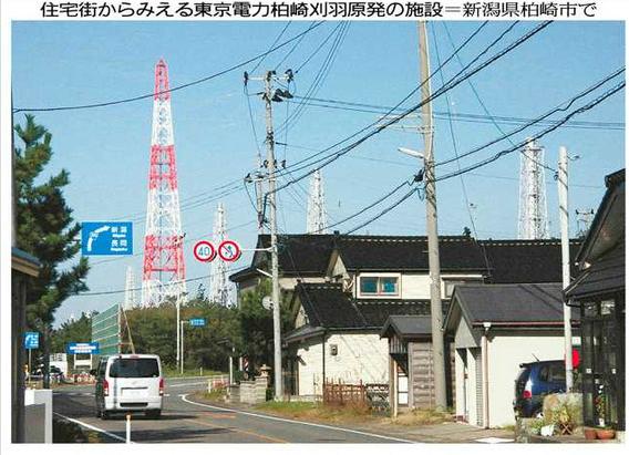 tokyo161023_nigata1
