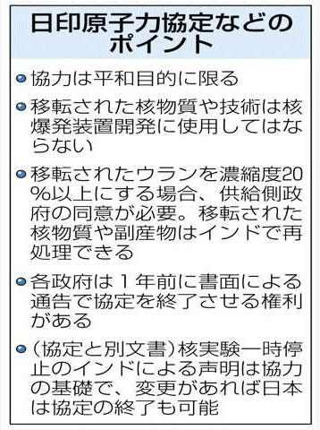 tk161112_kakunaki