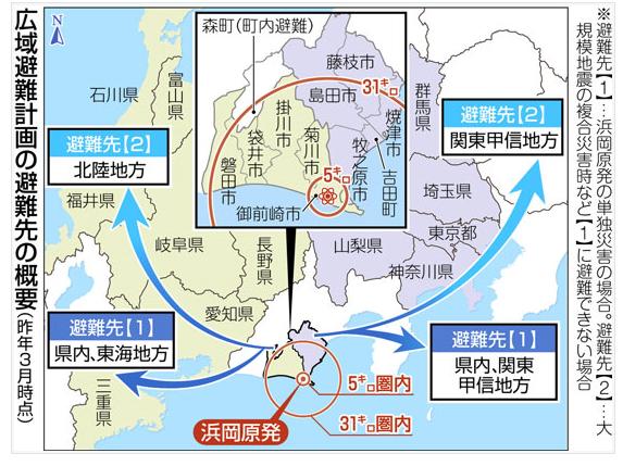 cyu170215_sizuoka